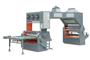 FMG-C Multi-purpose Laminating Machine